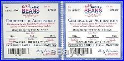 Authenticated Ty Beanie 2017 HONG KONG TOY FAIR Teddy SET! MWMT MQ Ultra Rare